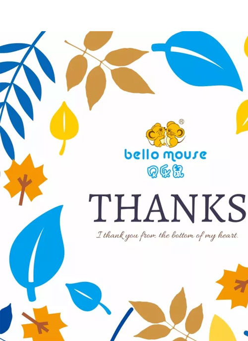 感恩生命中有你 贝乐鼠把最美的衣服给最甜的你