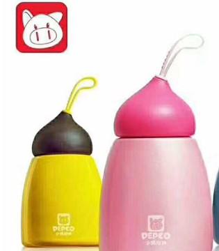PEPCO小猪班纳品牌最新款的儿童双盖杯强势来袭