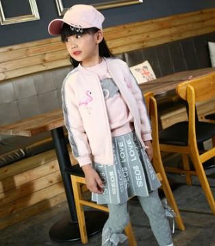 小象Q比品牌童装时髦外套清单出炉 打造女童各种潮范