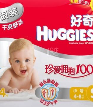 十个宝宝六个红屁股 都怪妈妈不知道这件事