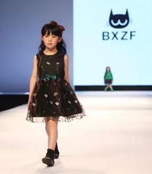 BXZF小资范品牌童装&台州时装周的台前幕后......