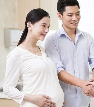 产前恐惧症都是被吓的 教你4招即可应对