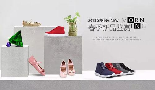 new product 早晨童鞋2018年春季新品鉴赏