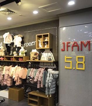 加菲A梦品牌童装新展厅形象亮相 宛如冬日里的一抹暖阳