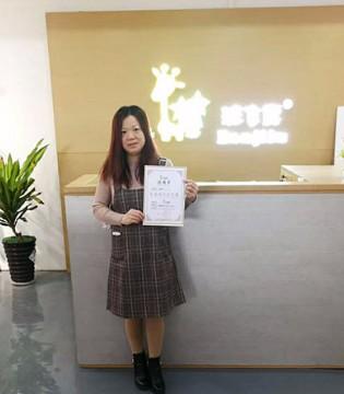 祝贺班吉鹿品牌童装成功签约新疆博乐市现代中心城新店