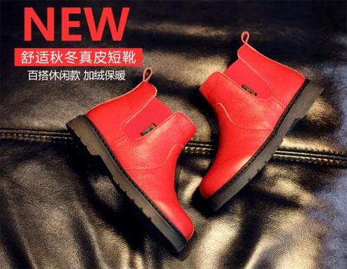 寒流来袭 给孩子准备一双巴巴童鞋温暖过冬吧