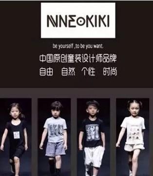 "2018 SS杭州国际时装周 NNE&KIKI来打""call"""