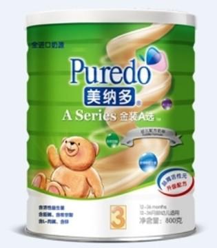 美纳多鲜活营养好奶粉 只为守护宝宝健康成长