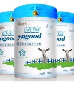 优利士乳业:羊奶粉的好处那么多 你竟然还不知道