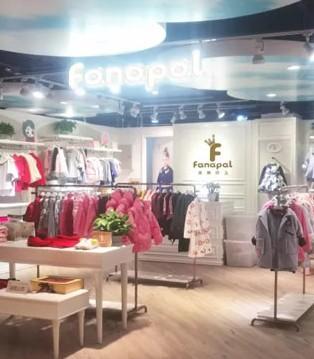 插播新闻 北京王府井法纳贝儿专卖店隆重开业啦