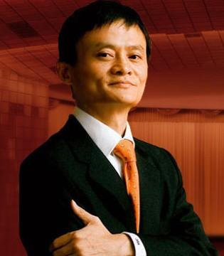 马云对话全球浙商:今天是最佳经商的时代