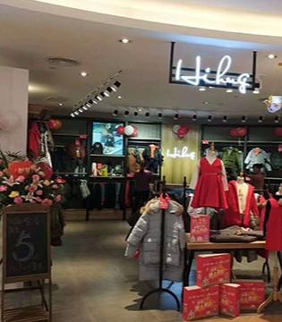 HIHUG品牌强势入驻江西吉安泰和天虹 新店昨日盛装亮相