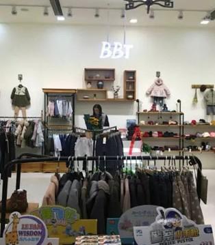新店开业 爱你的我来了 BB.T蚌蚌唐就在你身边