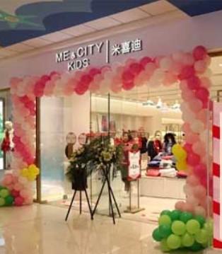 崭新的店铺形象 米喜迪200�O全新形象绽放桂林