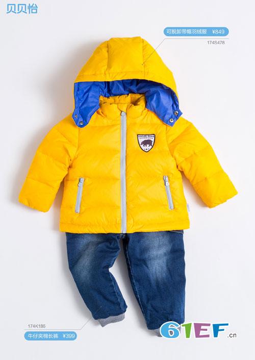 Bornbay贝贝怡婴幼儿高品优质服饰 让宝贝穿的舒心
