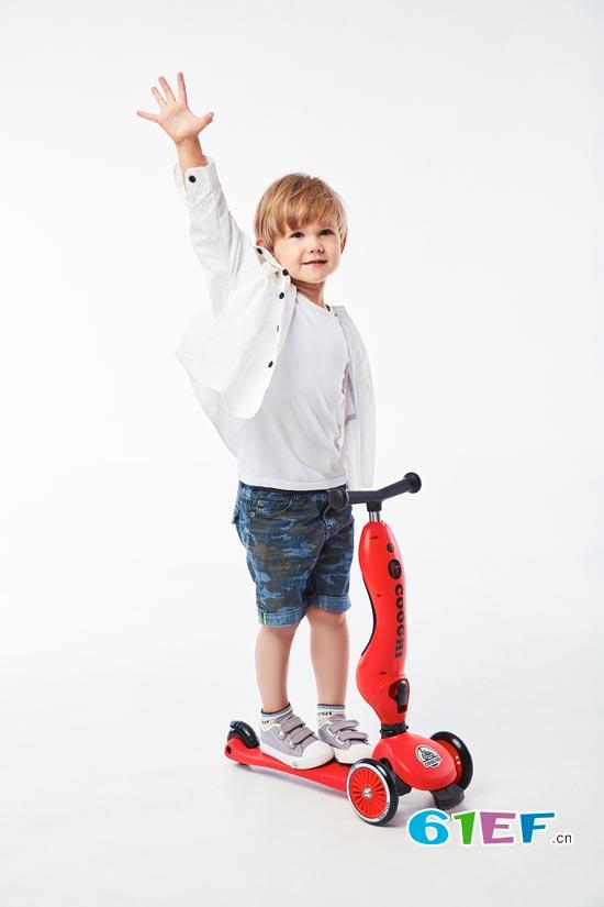 COOGHI酷骑2017新款滑板车已经上线 一起快乐飞驰吧