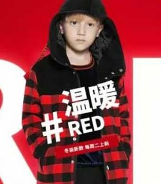 RedHot 冬天就要你最红 时尚小鱼全店两件9折