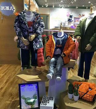 深圳星河COCO-CITY水孩儿暇步士组合店日前闪亮登场