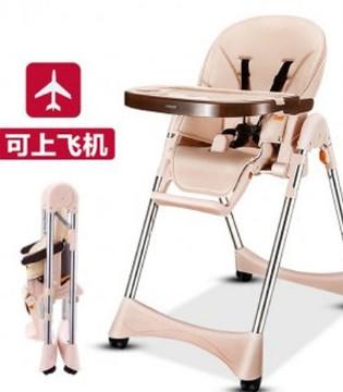宝宝餐椅有这四种类型 如何选购宝宝餐椅