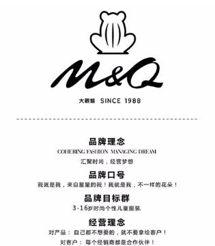 大雪节气 MQ大眼蛙品牌童装愿能温暖你一冬