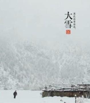 大雪时节已来到 三只小熊品牌童装愿君大雪心情妙