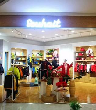 水孩儿品牌童装入驻山东德州百货大楼 强势开启暖冬模式