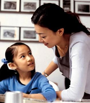 家长应该怎么样教育小学生的五种方法