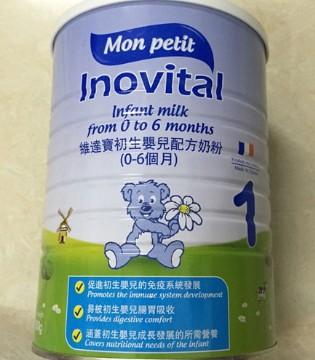 欧洲乳业巨头启动大规模召回 涉及19.9万罐奶粉