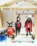 迎接圣诞节 来甲虫屋&小甲虫全国各大专柜&专卖店就对了
