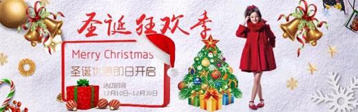 圣诞节礼物准备好了吗 爱妙乐圣诞节档期优惠信息