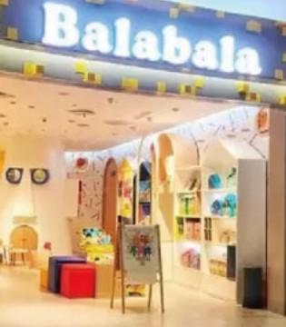 balabala巴拉巴拉佛山大沥永旺梦乐城店盛大开业