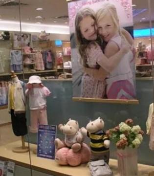 童装行业迎新一波红利期 长期延续向上趋势