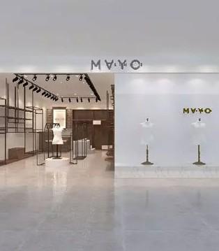 mayosimple五月童品服饰 12月12家店铺齐开业