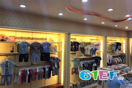 班瑞啦品牌童装河南周口店即将盛大开业 正在紧张筹备中