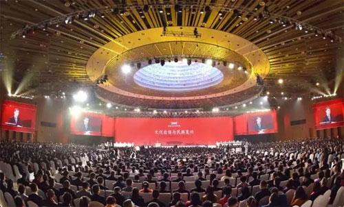 民族复兴 和天然应邀参加2017企业家致良知(北京)论坛