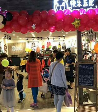 快乐丘比&维尼狗品牌童装十一月新添多店 期待与您携手