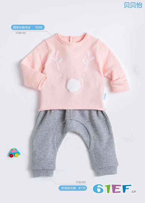 小宝宝舒适健康保暖单品 优选贝贝怡Bornbay品牌