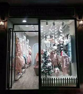 十二月 SEQB小象Q比品牌童装的又一家新店开业啦