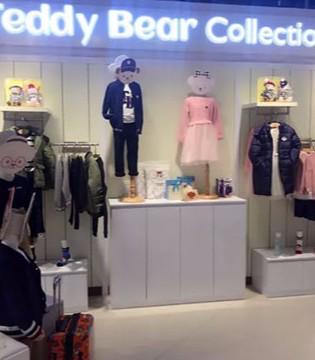 雪达生活馆隆重开业 Teddy Bear Collection泰迪珍藏来了