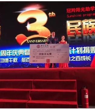 """热烈祝贺宏兴冠羚再登""""中国羊奶粉行业十大品牌""""榜首"""