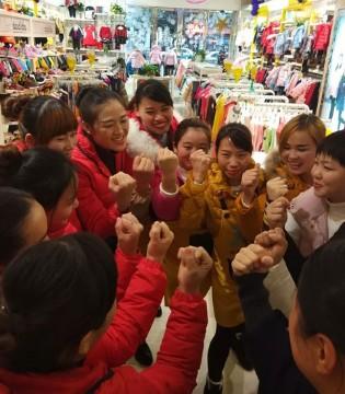 一起相聚的时光 dadida嗒嘀嗒童装店铺交流分享会