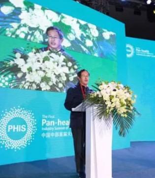 中国中部首届大健康产业高峰论坛在长沙举行