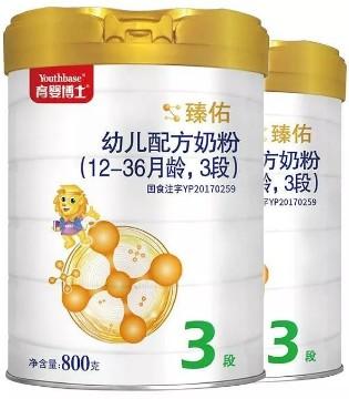 为什么宝宝不应喝液态奶 得喝配方奶粉