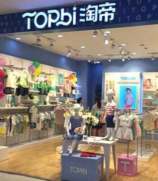 TOPBI淘帝11月合�阌�收新台币6.53亿元 增长11.54%