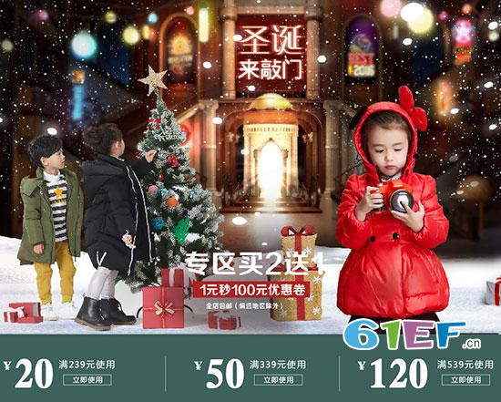 WIRGE韦氏品牌童装旗舰店的圣诞优惠活动强势来袭