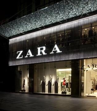 曾超越比尔盖茨成为世界首富 低调的Zara之父退休了