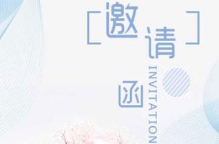 Mini Petre咪呢皮特2018春夏新品交流会将于青岛隆重举行