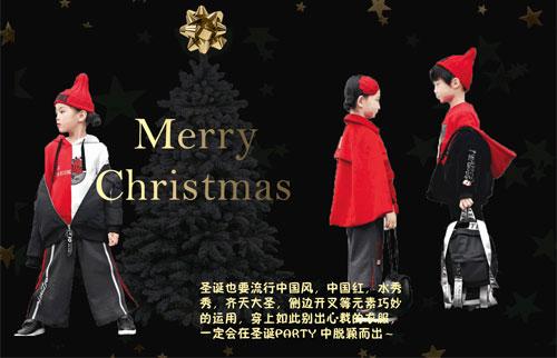 MERRY CHRISTMAS MAMAMIYA 点亮宝宝的圣诞色彩