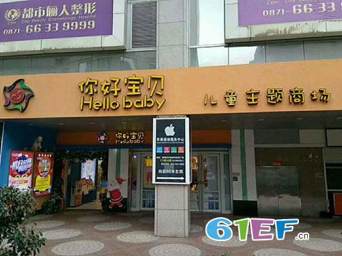 喜迎圣诞+元旦节 Pencil Club铅笔俱乐部云南新店来了