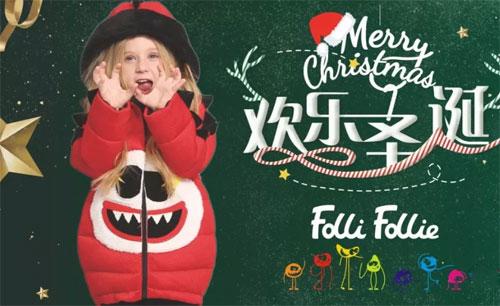 FolliFollie圣诞趴想做一个耀眼潮童 红绿金搭出不一样的潮范